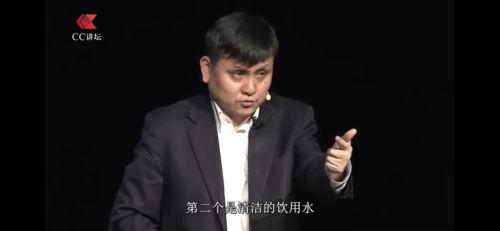 CC講壇: 上海醫療專家組組長張文宏 醫師的演講:你必須知道的流感真相!