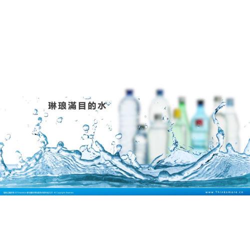 琳瑯滿目的各種水