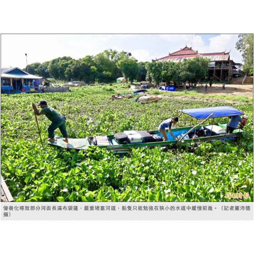 自由時報影音報導:台灣卓越淨水技術 給柬埔寨人乾淨水源