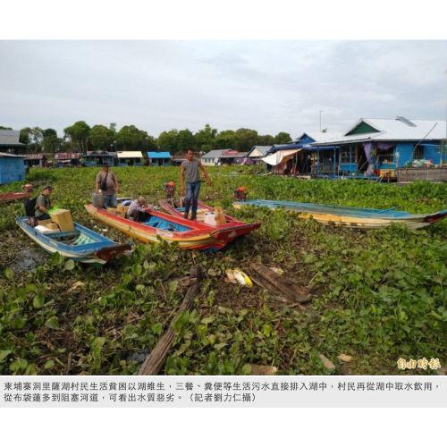 台灣卓越淨水技術 給柬埔寨人乾淨水源