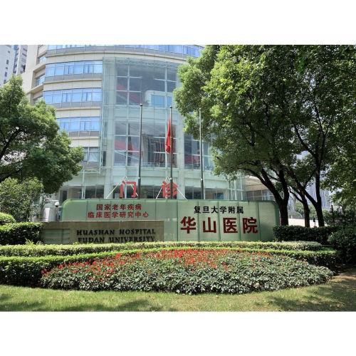 賀!上海三甲醫院使用新世膜產品過濾水質
